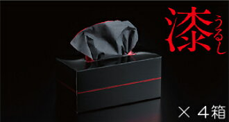 Luxury カラーティッシュ 漆(うるし) tissue 100 pairs (400 copies) × 4 box set * 1 box per 1,365 yen (tax included)