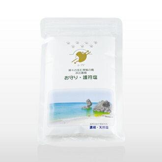 The mysterious island handmade salt where gods live in. The sun and wind same lucky charm, secret letter salt [100 g]