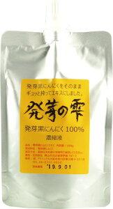 発芽黒にんにく濃縮エキス100g