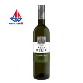 白ワイン「クロアチアの ワイン」 グラシェヴィナ 2015年 べリエワイナリー 「5千円以上送料無料」