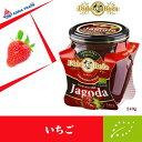 いちごジャム「ディダ ボーザ」「クロアチアのお土産 プチギフト」クロアチア ダルマチア地方の伝統的なレシピ。Strawberry jam.