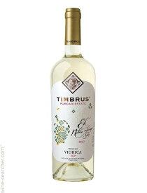 白ワイン「モルドバワイン」Viorica