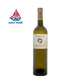 クロアチアワイン・マルヴジヤ イスタルスカ 白ワイン