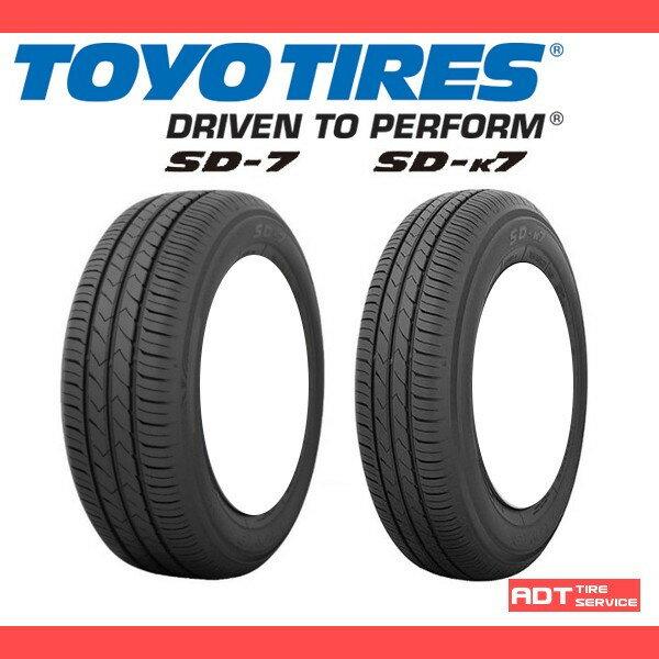 175/65R15 SD-7 TOYO TIRE トーヨータイヤ 1本価格 低燃費タイヤ 4本ご購入で送料無料