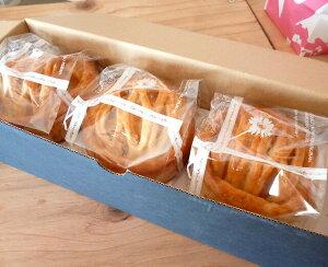 【お歳暮・ギフト】【送料別 ※4箱まで同梱可】 アップルパイ3個セット  詰め合わせ 紅玉 冷凍