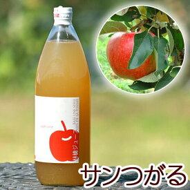 葉とらずサンつがる 青森県産りんごジュース 林檎ジュース ストレート 無添加 青森 1リットル 単品