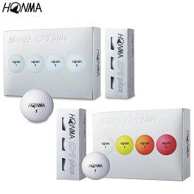 HONMA GOLFD1 plus ゴルフボール(2019年モデル) 1ダース(12個入り)【BT-1903】本間ゴルフ ホンマゴルフ