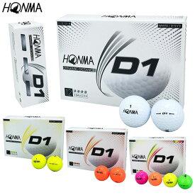 HONMA GOLFD1 ゴルフボール(2020年モデル) 1ダース(12個入り)【BT-2001】本間ゴルフ ホンマゴルフ