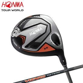 HONMA GOLFTW747 455 ドライバーVIZARD For TW747 シャフト本間ゴルフ TOUR WORLD ホンマゴルフ ツアーワールド【smtb-ms】