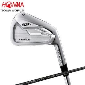 HONMA GOLFTW747 Vx アイアン 単品(#3,#4,#11)VIZARD IB-WF シャフト(フレックス:S)本間ゴルフ TOUR WORLD ホンマゴルフ ツアーワールド【smtb-ms】