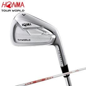 HONMA GOLFTW747 Vx アイアン 単品(#3,#4,#11)N.S.PRO MODUS3 FOR T//WORLD シャフト本間ゴルフ TOUR WORLD ホンマゴルフ ツアーワールド【smtb-ms】