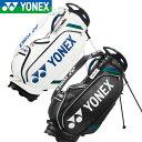 YONEX -ヨネックス- プロモデルレプリカスタンドバッグ 【CB-9900S】【キャディバッグ】