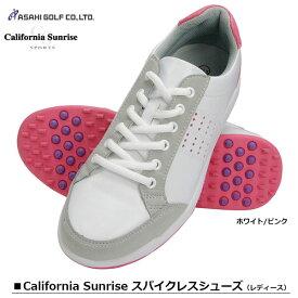 【週末はポイント5倍】朝日ゴルフ California Sunrise(カリフォルニア サンライズ)スパイクレスシューズ(レディース)23.0〜25.0cm 3.5E【CSSH-3622L】