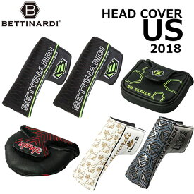 BETTINARDI -ベティナルディ- ヘッドカバー USパターカバー