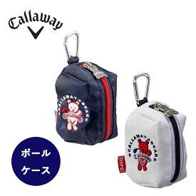 Callaway -キャロウェイ-ベア ボールケース SS 20 JMCallaway Bear Ball Case SS 20 JM
