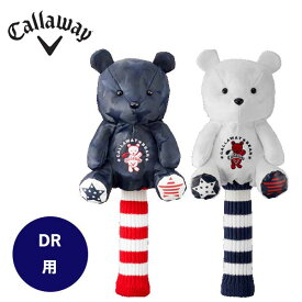 Callaway -キャロウェイ-ベア ドライバー ヘッドカバー SS 20 JMCallaway Bear DR Head Cover SS 20 JM