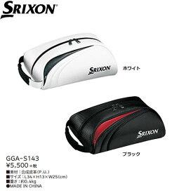 ダンロップ -DUNLOP-SRIXON(スリクソン)シューズケース【GGA-S143】