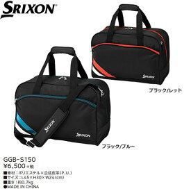 ダンロップ -DUNLOP-SRIXON(スリクソン)スポーツバッグ【GGB-S150】