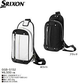 ダンロップ -DUNLOP-SRIXON(スリクソン)ボディバッグ【GGB-S152】