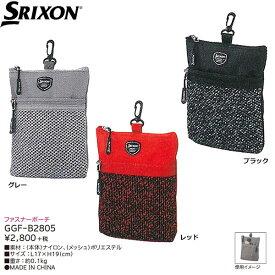ダンロップ -DUNLOP-SRIXON(スリクソン)ファスナーポーチ【GGF-B2805】