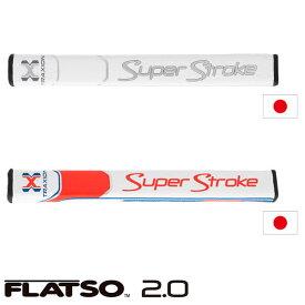 Super Stroke -スーパーストローク- FLATSO 2.0 【フラッツォ2.0】パターグリップ