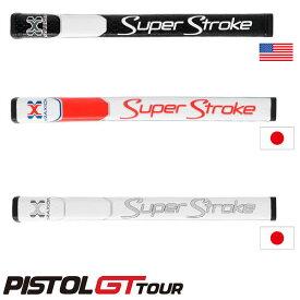 Super Stroke -スーパーストローク- PISTOL GT TOUR 【ピストルGTツアー】パターグリップ
