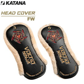KATANA -カタナ- ヘッドカバー フェアウェイウッド用VOLTiO NINJAロゴ