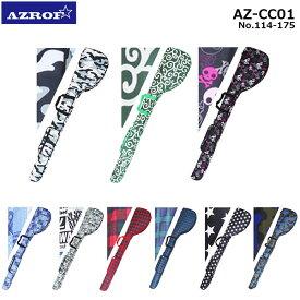 AZROF -アズロフ- ソフトクラブケース【AZ-CC01(No.114〜175)】