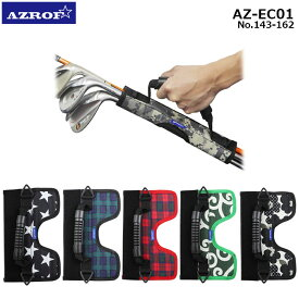 AZROF -アズロフ- イージーキャディ【AZ-EC01(No.143〜162)】