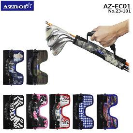 AZROF -アズロフ- イージーキャディ【AZ-EC01(No.23〜101)】