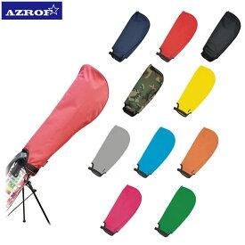 AZROF -アズロフ- セルフスタンドバッグ用フード(単品) 【AZ-HD01】