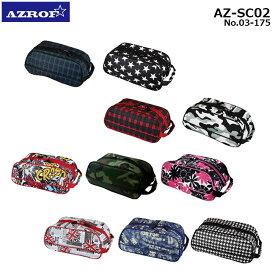 AZROF -アズロフ- シューズケース【AZ-SC02(No.03〜175)】