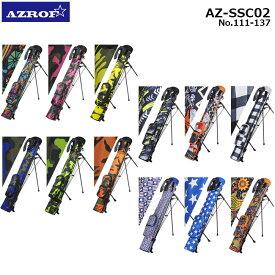 AZROF -アズロフ- セルフスタンドバッグ 【AZ-SSC02(No.111〜137)】