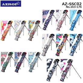AZROF -アズロフ- セルフスタンドバッグ 【AZ-SSC02(No.163〜176)】