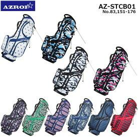 AZROF -アズロフ- スタンドキャディバッグ【AZ-STCB01(No.83,151〜176)】【smtb-ms】