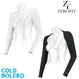 イオンスポーツ -ZEROFIT- COLD BOLERO コールドボレロ 【ゼロフィット】