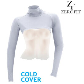 イオンスポーツ -ZEROFIT- COLD COVER コールドカバー 【ゼロフィット】