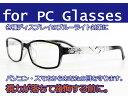 【送料無料】【眼精疲労、睡眠トラブル、美肌予防、お子様の目の保護対策に】for PC Glasses Type2 / ブルーライト…
