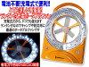 【送料無料】電池不要!2way充電式サーキュレーター扇風機20LEDランタン&時計付8インチタイプ