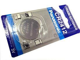 パナソニックcr2412ボタン電池1個◆レクサスマジェスタ等のカードキー!先支払に限りメール便も可◆最安値に挑戦