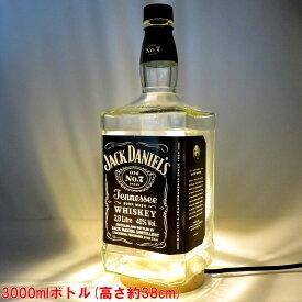 LEDオリジナルボトルランプ テーブルランプ 【ジャックダニエル】3000ml瓶 3Lの大きなウイスキー瓶でのハンドメイドデスクランプ テーブルランプ インテリア 家庭用コンセントで利用【クーポン利用でお得に!】【SS】