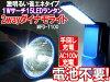 電池不要!100m以上〜室内OK!AC100v&ダイナモ充電ランタンライト◆3WLED+15LEDの2wayライト