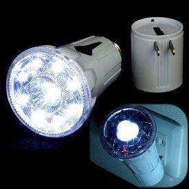 訳有 LED11灯式充電式HYBRID電球◆E26白色【即納】マジックのよう???