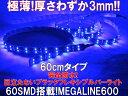 Img55767378
