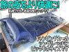 厚度5厘米!甚至有輕量寬敞的枕頭的infuretaburuuretankyampingumatto◆A型◆空氣墊子◆床◆戶外以及防災商品積極活動