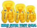 【あす楽】インフレータブルキッズスイムベスト◆INTEX社製◆海水浴スイミング水遊びの安全に!救命胴衣