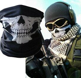 防寒フェイスマスク スノーボード 男女兼用 スノボ スキー バイク スカル骸骨 冬用 防寒対策 ネックウォーマー【クーポン利用でお得に!】【DEAL】