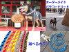 犬のリードファンクションリードパラコードペット用品【職人手作り】パラシュートコード8m利用ウエストリードしつけペットリード犬首輪パラコード散歩犬用カジュアルおしゃれカラフルファッションリード大型犬小型犬中型犬カラー訓練トレーニング