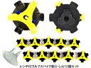 【GOLF】【メール便送料無料】10個セット!交換用工具付き!芝をガッチリグリップ!ゴルフシューズ Q-Lok(キューロッ…
