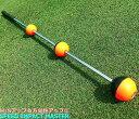 【あす楽】【GOLF】弾道一直線!ゴルファーの味方練習器具!スピードインパクトマスター!スイングトレーナー 強力素…